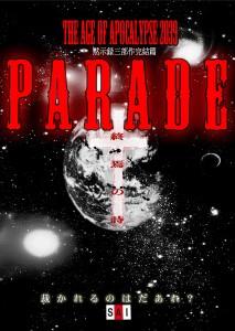 parade01