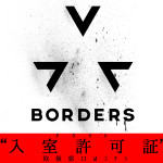 BORDERS_ticket